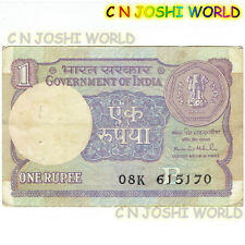 Very Rare OLD 1 Rupee Note ★ 1991 One Rupee ★ Sign by Montek Singh Ahluwalia