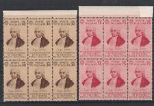 FRANCOBOLLI - 1934 REGNO BIOLOGIA C.30+75 6 SERIE MNH Z/7870