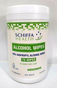 Alcohol Wipes 70% Isopropyl 75 Large (41.5cm x 13cm) Wipes