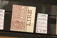 FRANCOBOLLI ITALIA REGNO LINGUELLATI NUOVI* MH* (F73082)