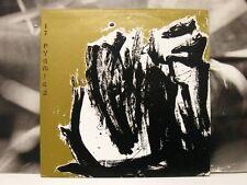 17 PYGMIES - JEDDA BY THE SEA LP NEAR MINT + 2 ORIGINAL INSERTS 1984 2ND PRESS