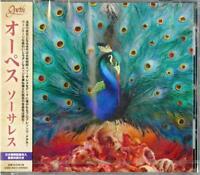 OPETH-SORCERESS-JAPAN CD F56