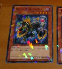 TCG YU-GI-OH JAPANESE RARE CARD CARTE Verz Kaitos DT13-JP026 Rare Parallel NM