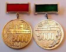Original Soviet Award Medal Pin Badge Club Milkmaids 5000 & 6000 USSR Farming