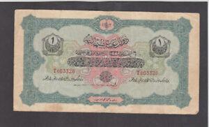 1 LIVRE FINE BANKNOTE FROM OTTOMAN TURKEY 1916 PICK-90