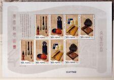 China PRC 2006-23 Schreibutensilien Seide Silk 3790-3793 y Kleinbogen Folder MNH