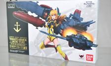 AGP YAMATO ARMOR X MORI YUKI BANDAI A-25914 4549660192824 FREE SHIPPING