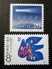 PRC China 1986 / T109+J128 / Mi.#2073+2080 / Complete Set / MNH / (**)