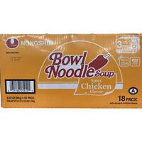Nongshim Spicy Chicken Bowl Noodle Soup 3.3 oz.18 pk.Savory Chicken,Umami Flavor