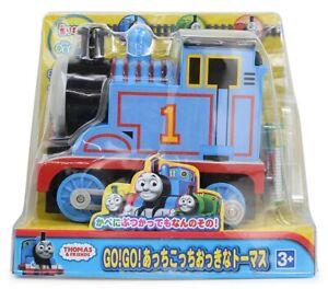 Thomas the Tank Engine place to place Okkina Thomas