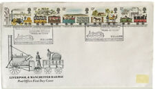 GB QEII 1980 Liverpool & Manchester Railway GPOFDC Havering's Own Railway SHS