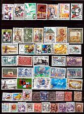 PM7 TUNISIE 50 timbres oblitérés tous différents usages courants,sujets divers