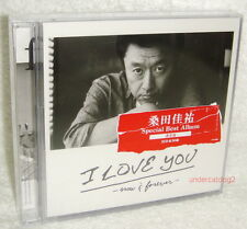 Keisuke Kuwata Special Best Album I LOVE YOU -now & forever- Taiwan 2-CD