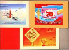 China Hong Kong 2019 70th Founding of China Booklet