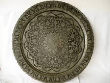 Copper 1900-1940 Asian Antiques