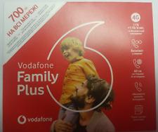 Vodafone Family Plus Ukraine Simcard