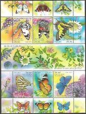 Israel 2011 - butterflies Mi.2196-2201 sheet - MNH (**)