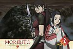 Moribito: Guardian Of The Spirit - Vol. 2 (DVD, 2008)