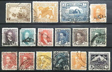 Iraq Stamp Collection 1923-1942 Lot of 16 Used