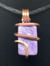 Charoite Pendant ONLY *handmade* copper-wrapped Beautiful! Reiki Healing
