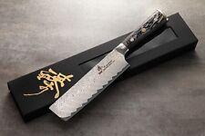 ZHEN Thunder Series 101 Layers German Damascus Steel Nakiri Knife 6.5-inch