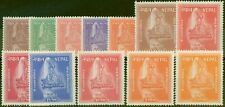 More details for nepal 1957 set of 12 sg103-114 pristine mnh