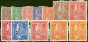 Nepal 1957 set of 12 SG103-114 Pristine MNH