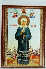 russian orthodox christian icon matrona of moscow матрона московская икона 6х9cm