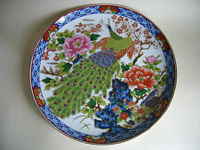 Large Vintage Chinese Gold Imari Charger Peacock Pattern