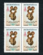 1980- Yemen - Olympic Games 1980- Moscow, USSR - Block of 4-Complete set v.MNH**