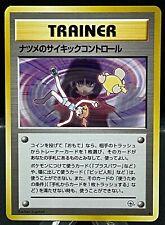 Sabrina's Psychic Control Trainer Japanese Pokemon Card Vintage Very Rare F/S