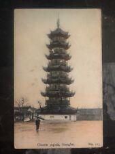 1914 Shanghai China RPPC Postcard Cover To Winnipeg Canada Chinese Pagoda