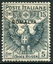 SOMALIA # B2 F-VF Never Hinged Issue - EAGLE CREST ITALIAN OVERPRINT - S6021