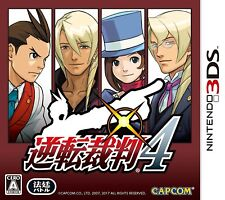 NINTENDO 3DS Gyakuten Saiban 4  JAPANESE VERSION For JAPANESE SYSTEM ONLY !!
