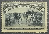 United State>1893>Used, Perf.12>Columbian Exposition Issue.