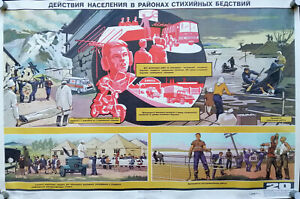NATURAL DISASTERS IN USSR & USA ARMY WEAPONS OF MASS DEPARTURE - RUSSIAN POSTER