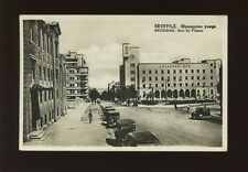 Yugoslavia BEOGRAD Rue de France used 1934 RP PPC