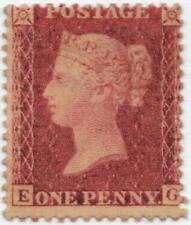 United Kingdom 1855 1 Penny Red Brown Unused Part Gum