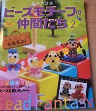 Japanese Bead Fantasy Pattern Book 3D Beading Disney Character Animal  * NEW
