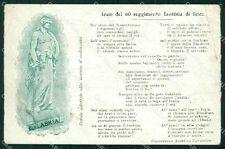 Militari Reggimentali 60º Reggimento Fanteria Inno 1916 PIEGHE cartolina XF5180