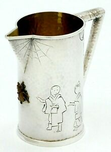 Shiebler AESTHETIC Sterling Cream Pitcher MIXED METAL FLY Spider Web