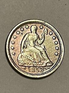 1853 Seated Liberty Half Dime 5C Arrows High Grade Choice US Silver Coin Toned