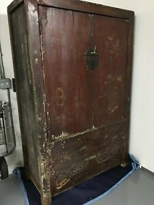 """Antique Chinese Elm Armoire Cabinet, 48"""" W, 74"""" T, 21"""" D Carved Apron"""