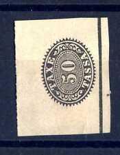 SVIZZERA  - 1875 - FRAMMENTO - Prepagato per tasse su prodotti alimentari. E3752