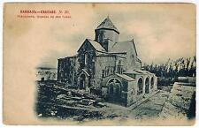 Church in Edzmiadzin, Armenia, Armenica, Russian Caucasus, 1900s