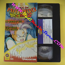 film VHS DRAGON BALL DRAGONBALL Z 10 saga di majinbu 02 DEAGOSTINI (F93) no dvd