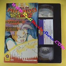 film VHS DRAGON BALL DRAGONBALL Z 10 saga di majinbu 02 DEAGOSTINI (F93) no dvd