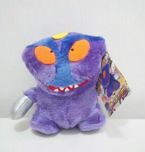"Ultraman Monster Kaiju Sadora NO.027 Banpresto 6"" Plush 1995 TAG Toy Doll Japan"