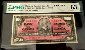 CANADA 1000 1,000 DOLLARS BC 28S 1937 PMG 63 QUEEN LANDSCAPE UNC NOTE