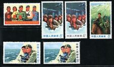 China Stamp 1969 W18 Chinese People Armed with Mao Zedong Thought MNH